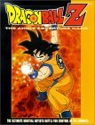 DragonBall Z: The Adventure Game of the Hit Anime Phenomenon!