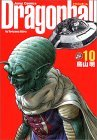 Dragonball (Perfect Version) Vol. 10 (Dragon Ball (Kanzen Ban)) (In Japanese)