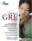 Cracking the GRE, 2007 Edition (Graduate Test Prep)