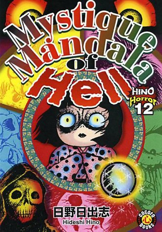 Mystique Mandala of Hell by Hideshi Hino