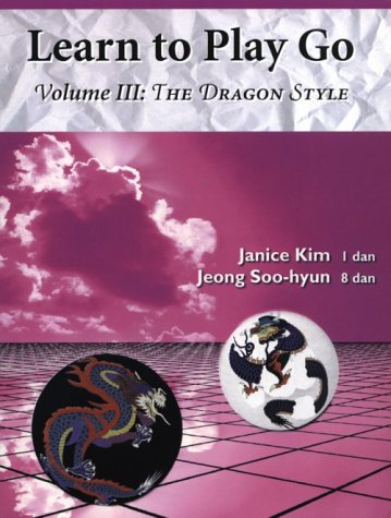 The Dragon Style by Janice Kim