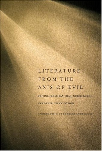 "Literature from the ""Axis of Evil"" by Alane Mason"