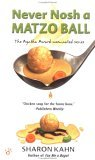 Never Nosh a Matzo Ball (Ruby, the Rabbi's Wife, #3)