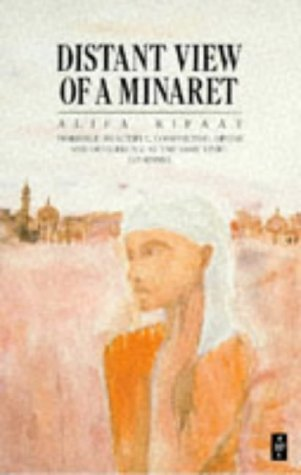 Distant View of a Minaret and Other Stories by Alifa Rifatt