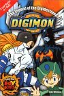 The Legend of the DigiDestined (Digimon Adventure Novelizations, #5)