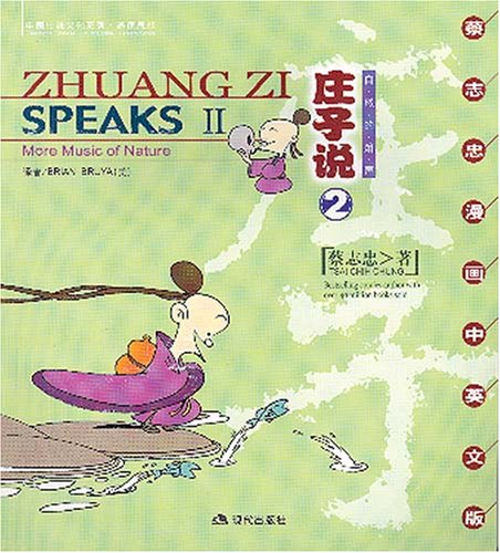 Zhuangzi Shuo 2: Zi Ran De Xiao Sheng = Zhuang Zi Speaks Ii:  More Music Of Nature