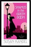 Shamus in the Green Room: A Cece Caruso Mystery