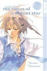 The Voices of a Distant Star -Hoshi no Koe - by Makoto Shinkai