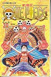 One Piece Volume 30 (Hang Hai Wang in Traditional Chinese)