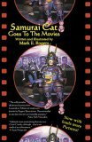 Samurai Cat Goes to the Movies