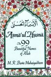 Asma'ul-Husna: The 99 Beautiful Names of Allah