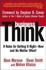BusinessThink by David Marcum