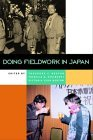 Bestor: Doing Fieldwork in Japan Pa