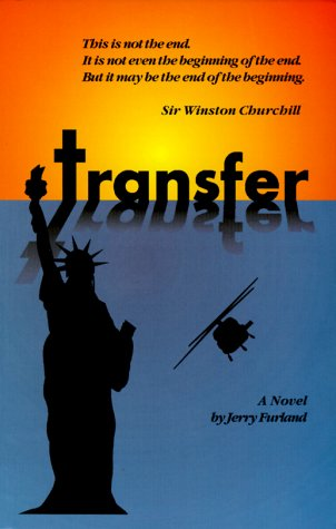 Transfer by Jerry Furland