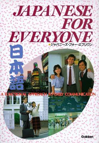 Japanese for Everyone by Nagara Susumu