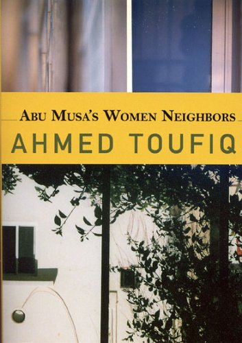Abu Musa's Women Neighbors by أحمد التوفيق