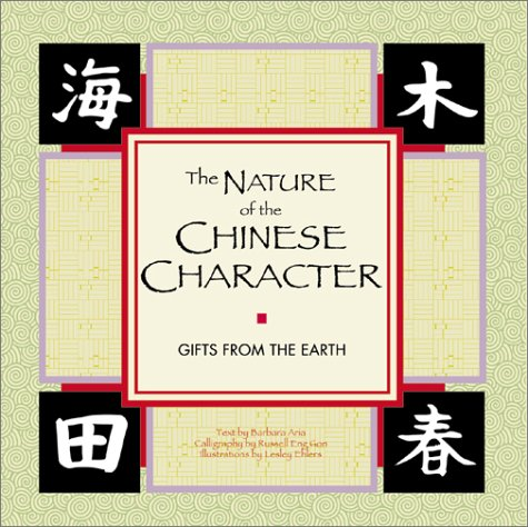 The Nature of Chinese Character: Gifts from the Earth