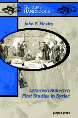 Leshono Suryoyo by John F. Healey