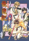 TV Anime Saiyuki Official Fan Book (TV Anime Gensou Maden Saiyuuki Ofisharu Fanbukku) (in Japanese)