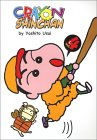 Crayon Shinchan, Volume 4