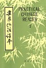 Practical Chinese Reader I: Simplified Character Edition