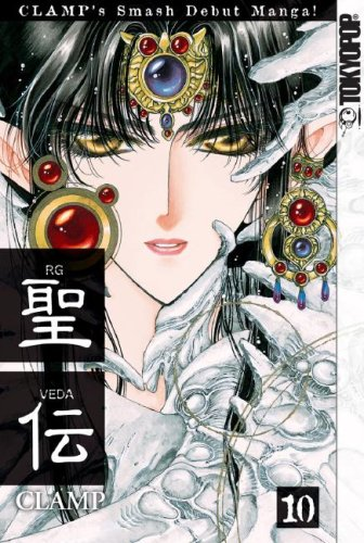 RG Veda, Vol. 10 by CLAMP