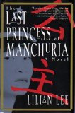 The Last Princess of Manchuria: A Novel