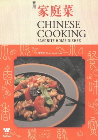 Chinese Cooking by WeiChuan