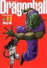 Dragonball (Perfect Version) Vol. 11 (Dragon Ball (Kanzen Ban)) (In Japanese)