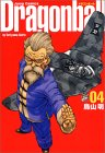 Dragonball (Perfect Version) Vol. 4 (Dragon Ball (Kanzen Ban)) (In Japanese)
