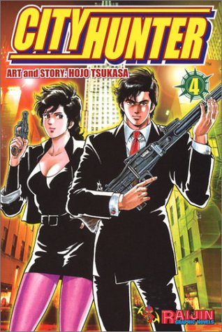 City Hunter Volume 4
