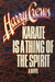 Karate Is a Thing of the Spirit by Harry Crews