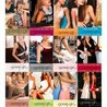 The Complete Gossip Girl Series (Gossip Girl, #1-11, Prequel)