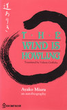 The Wind is Howling: The Autobiography of a Japanese Novelist
