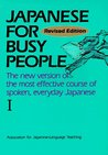Japanese for Busy People I: Romanized