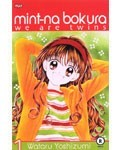 Mint Na Bokura - We Are Twins by Wataru Yoshizumi
