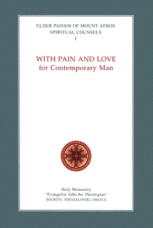 With Pain and Love for the Contemporary Man by Elder Paisios of Mount Athos