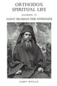 Orthodox Spiritual Life According to Saint Silouan the Athonite by Harry M. Boosalis