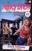 Greek Odyssey (Nancy Drew: Files, #74; Passport to Romance, #3)