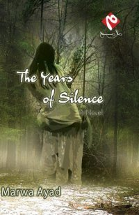 The Years of Silence