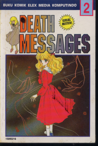 Death Messages Vol. 2 by Yoko Matsumoto