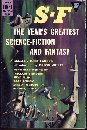 The Year's Greatest Science Fiction and Fantasy by Judith Merril