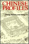Chinese Profiles by Zhang Xinxin