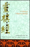 Ling Chi Ching a Classic Chinese Oracle by Ralph D. Sawyer