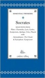 Essential Thinkers - Socrates  (Barnes & Noble Collector's Library)