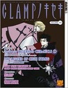 Clamp No Kiseki, Volume 11