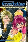 Gravitation Collection 2