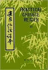 Practical Chinese Reader: Simplified Character Editions (Book 6)