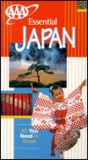Essential Japan (Essential Travel Guide Series)