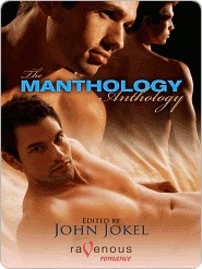 The Manthology Anthology by John Jockel
